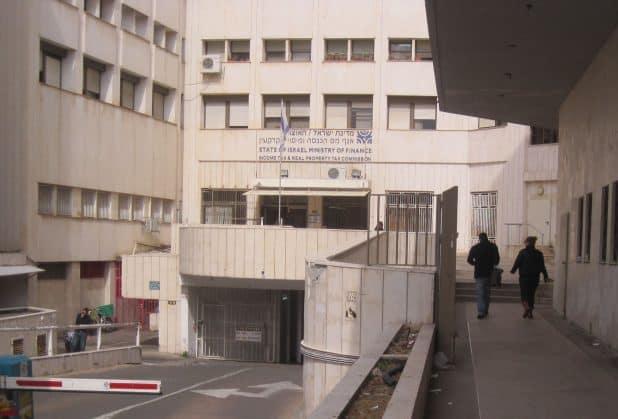 משרדי רשות המיסים בנתניה. צילום רותי ברמן