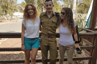 """עילאי מילנר עם אחותו ואמו. צילום: דובר צה""""ל"""