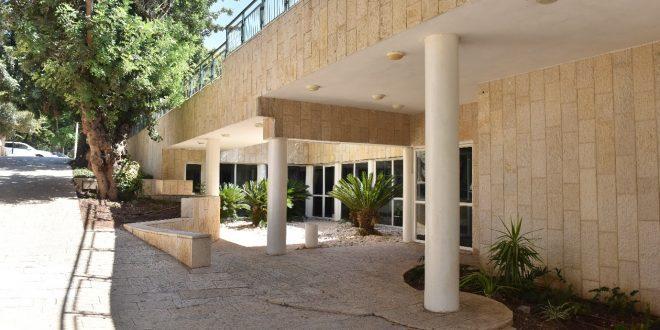 בית יד לבנים. צילום: דוברות העירייה