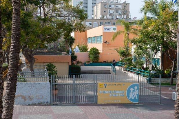 בית ספר קורצ'אק קרית מוצקין. צילום: דורון גולן