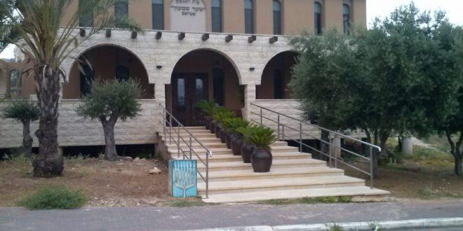בית הכנסת שער שמעון במגדל העמק (צילום עצמי)