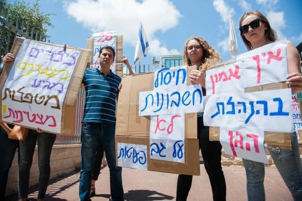 הפגנת הורים במעון נעמת קרית ים. צילום: דורון גולן
