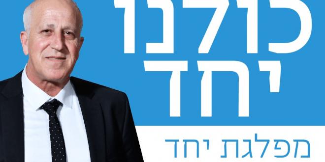 """שמעון בן נעים צילום יח""""צ"""