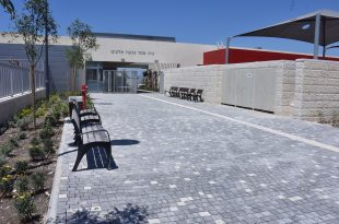 בית הספר גבעת אלונים. צילום: דוברות העירייה