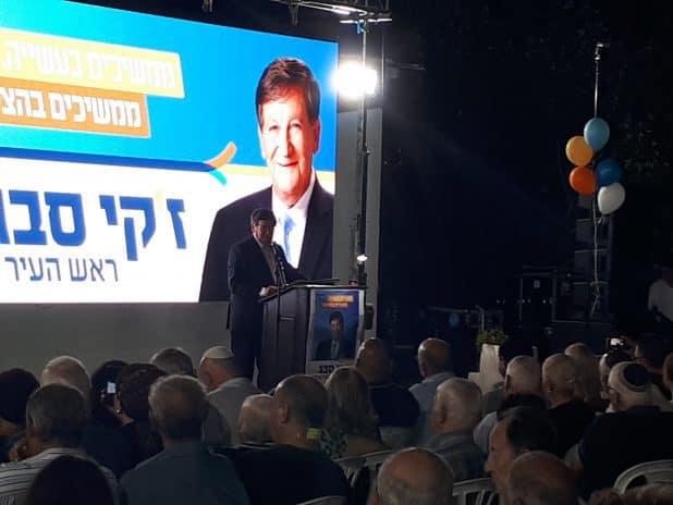 סבג הערב בכנס הבחירות צילום : רותם כבסה