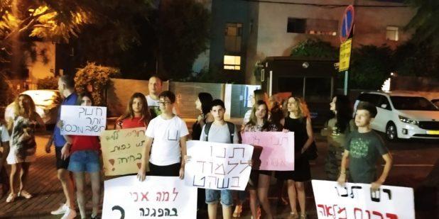 מפגינים מול ביתו של בנט