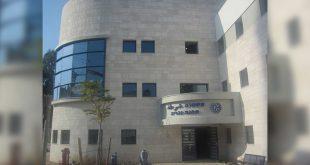 תחנת משטרת נהריה החדשה
