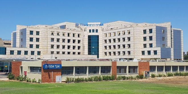 המרכז הרפואי הלל יפה. צילום: באדיבות הלל יפה