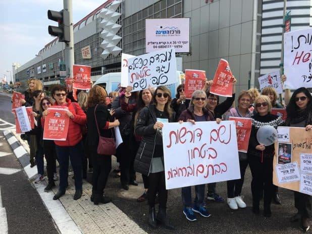 מחאת עובדות עיריית קרית מוצקין. צילום: דוברות העירייה