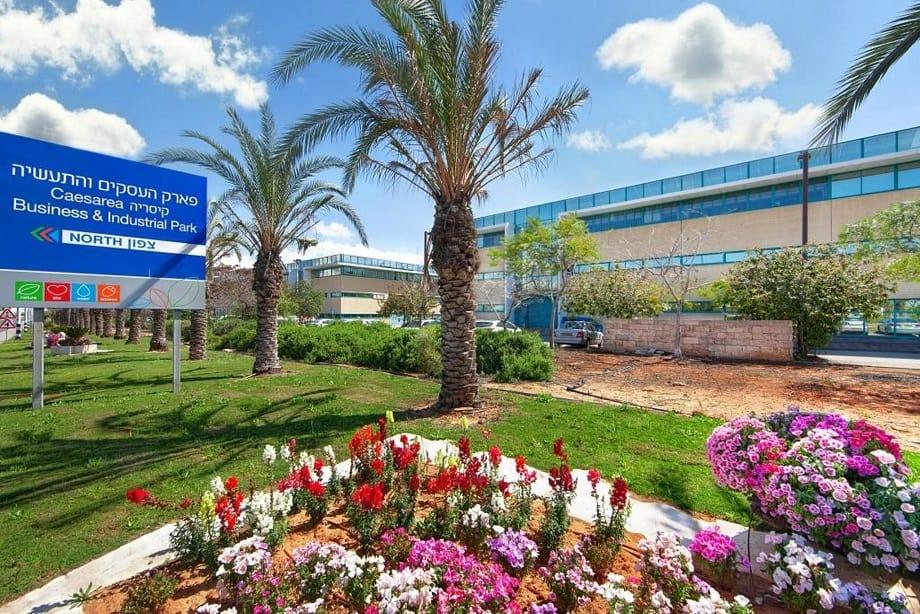 פארק העסקים והתעשייה קיסריה. צילום: נועם חן