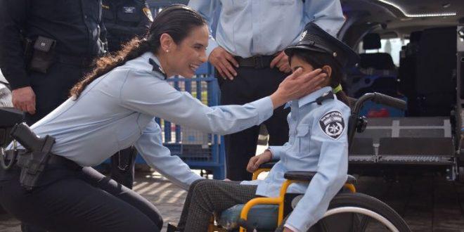 ראמה במדי שוטרת (צילום דוברות המשטרה)