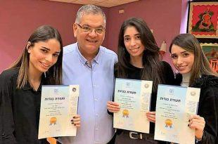 האחיות ז'נו מקבלות את תעודות הבגרות מראש העיר אלי ברדה (צילום עצמי)