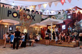 חצר השוק בפרדס חנה. צילום: אביטל שוץ