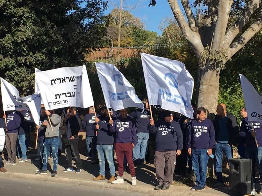 הפגנת עובדי מפעל מרכבים מול הכנסת. צילום: מרכבים