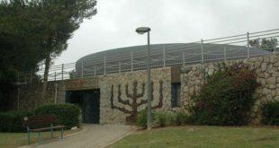 אחד מ- 10 היפים בארץ. בית הכנסת המרכזי (צילום עצמי)