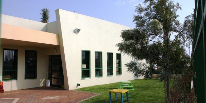 בית ספר חופים. צילום: עיריית חדרה