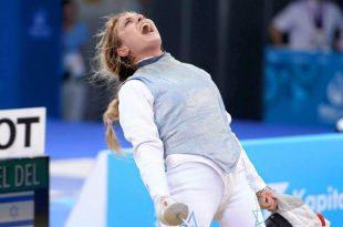 חטואל באולימפיאדת בייג'ינג (צילום: באדיבות הוועד האולימפי בישראל)