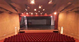 אולם הקולנוע העתידי (צילום עצמי)