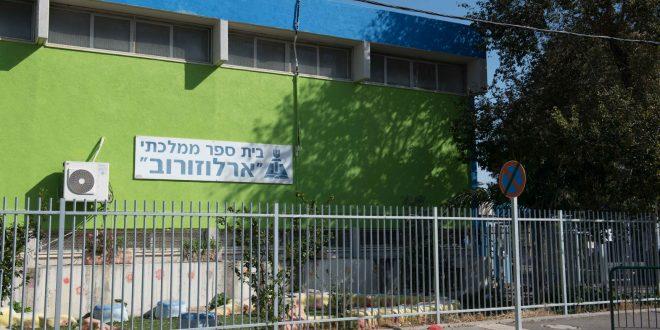 פרויקט החלונות יצא בקרוב לדרך. בית הספר ארלוזורוב בקרית חיים (צילום: דורון גולן)