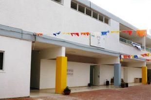 בית ספר לב המכיל בחדרה. צילום: עיריית חדרה