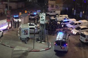 המשטרה בכפר מנדא צילום משטרת ישראל