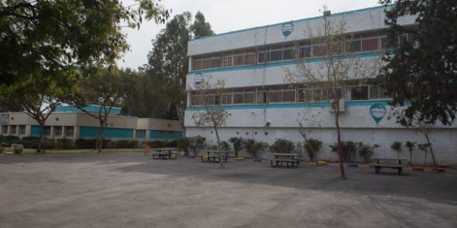בית ספר פסגות בקרית ביאליק. צילום: דורון גולן