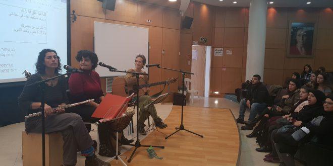 אירוע מוזיקלי מיוחד. שלוש נשים - שלוש שפות. צילום: אורית נועה אזולאי