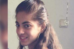 דומיאנה חזבון (צילום אלבום משפחתי)