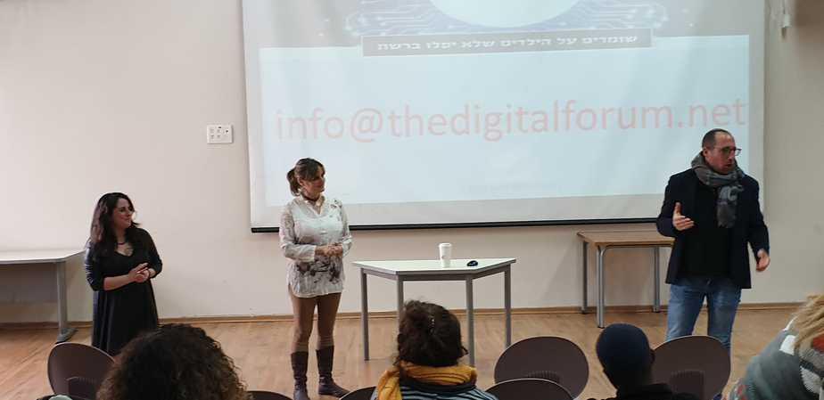 דבורה עמר עם נציגי הפורום הדיגיטלי