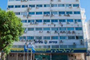 עיריית נהריה צילום: דורון גולן
