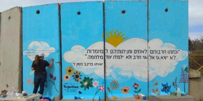 הקיר המצויר בשתולה צילום: אבנר אליהו