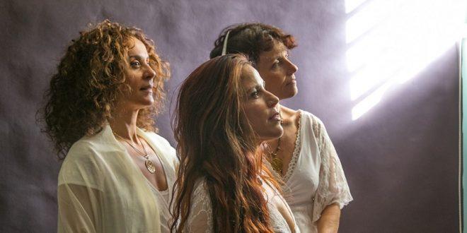 מימין: אלהיה אייל מור, סיגל זיו ושרון בן צדוק. צילום: חיים קמחי