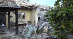 בית נשרף. צילום משטרת ישראל