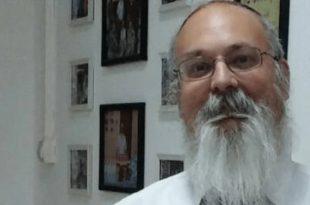 משה גרוסמן