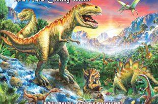 הדינוזאורים מגיעים (צילום יחצ)