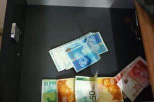 הימורים לא חוקיים בכרמיאל צילום משטרת ישראל