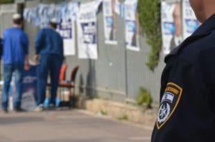 היערכות לבחירות לכנסת. צילום: דוברות המשטרה