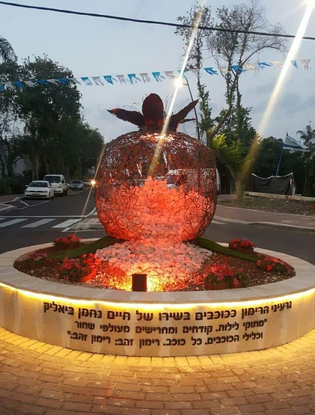 כיכר מצילי יהודי זקינתוס. צילום: דוברות העירייה