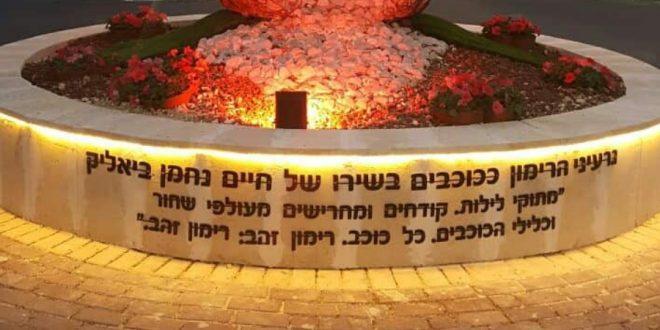 כיכר מצילי יהודי זקינתוס | צילום: דוברות העירייה