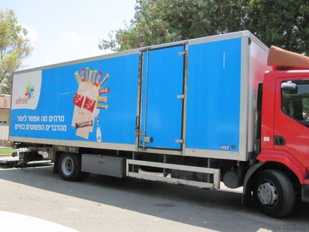 משאית שטראוס צילום עליזה רוזן-הברמן