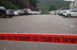 מתחם גן העיר | צילום: משטרת ישראל