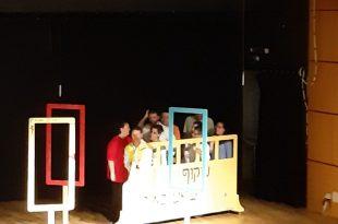 שחקני הקהילה הנגישה על הבמה (צילום עצמי)