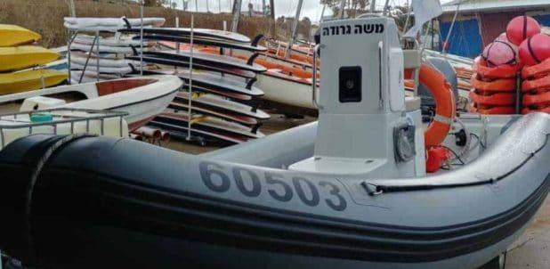 הסירה על שמו של משה גרודה   צילום: אלי מורנו