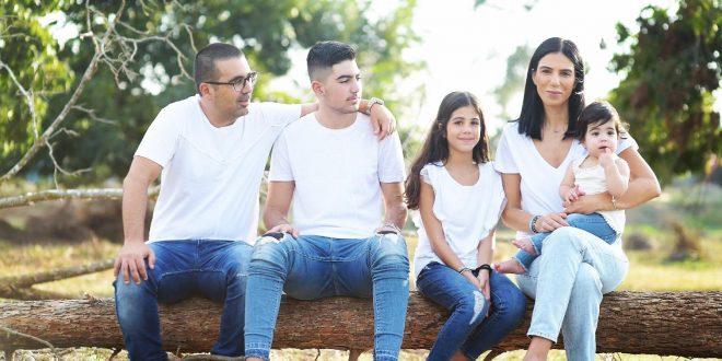 המשפחה. צילום אורית כץ