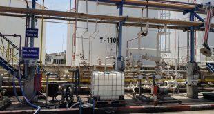 מפעל דור כימיקלים, היום | צילום: המשרד להגנת הסביבה