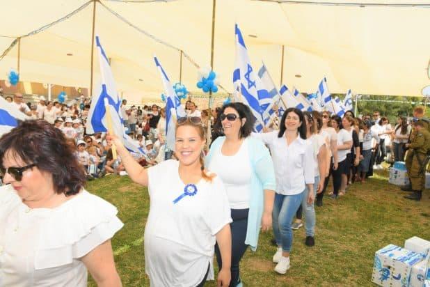 הגננות במצעד הדגלים (צילום ישראל פרץ)