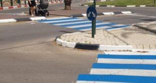 מעברי חצייה כחול לבן בקרית ביאליק | צילום: דוברות העירייה