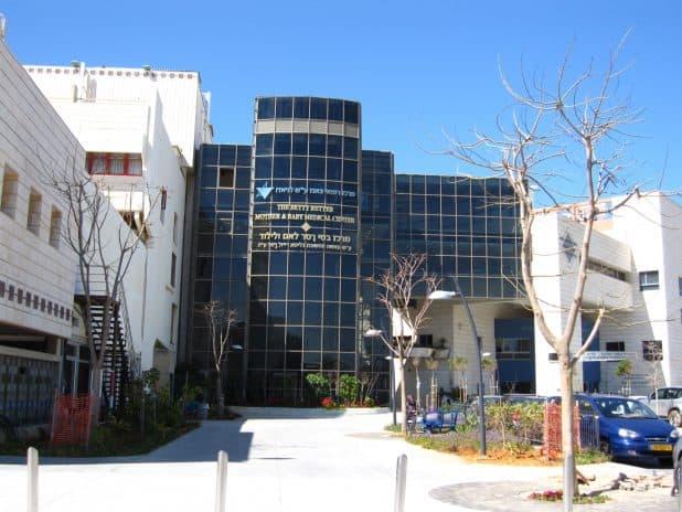 בית החולים לניאדו צילום רותי ברמן