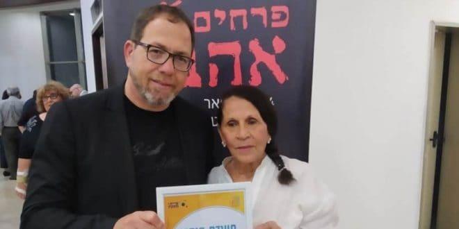 """מ""""מ ראש העיר עומר זוהר וגלילה כהן אימו של תומר כהן   צילום: דוברות העירייה"""