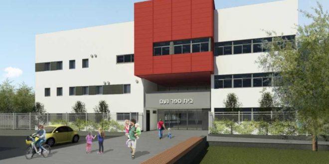 המבנה החדש של בית הספר נועם | הדמיה: עיריית קרית אתא